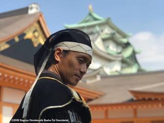 名古屋おもてなし武将隊・徳川家康×大ナゴヤツアーズの画像